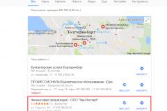 finex_google_map