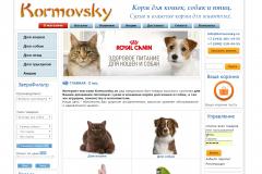Kormovsky