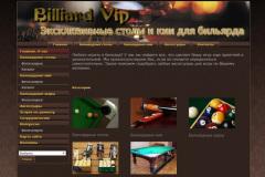 diz-billiard