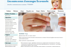 stomatolog-belchikov.ru_