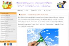 uklid_design